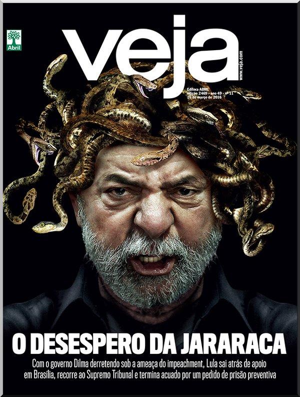 'Nós temos uma Suprema Corte totalmente acovardada, um Superior Tribunal de Justiça totalmente acovardado, um Parlamento totalmente acovardado, somente nos últimos tempos o PT e o PC do B começaram a acordar, um presidente da Câmara fudido, um presidente do Senado fudido' ... by Lula