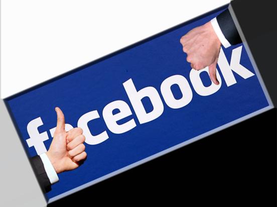 há limites e privacidade quando falamos de facebook? - flavius versadus image